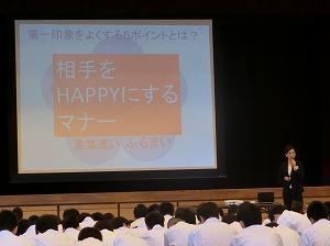 東洋大学附属姫路高等学校 写真.jpg